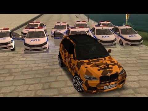 ПОГОНЯ ЗА BMW X5M Давидыча На 10 ЛАДА ВЕСТА - MTA