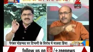 Why didn't Mamata Banerjee take action on Malda incident - Part I