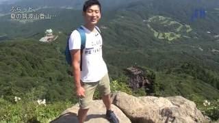 KIKI-TABI ~2 Thousand Miles~ ぷらっと、夏の筑波山登山… 旅人:松田...