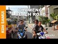 Chaweng Beach Road by Day - Koh Samui attractions