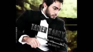 Tamer Hosny - ya habibi Law.mp4