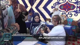 مصر العربية |  احتفالية جامعة القاهرة باليوم العالمي للسكر
