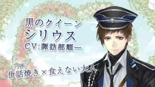 1500万人が恋した女性向けスマホ恋愛ゲーム「イケメンシリーズ」の最新作...