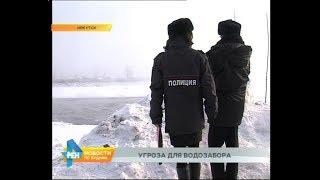 Несколько ведомств начали проверку по факту появления маслянистых пятен на льду Ангары в Иркутске