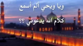 إذا ما قالي لي ربي أما اتسحييت تعصيني    by yahia