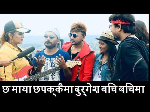 Durgesh thapa  Deepak Raj Giri, Deepa Shree Niraula, Jitu Nepal, Kedar  magne budo keki adhikari
