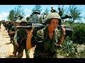 Хроника войны Вьетнамская война в цвете mp3