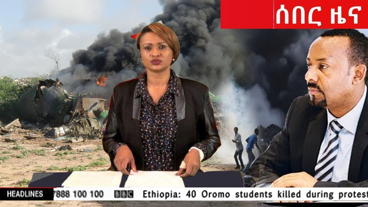 what a region: ESAT Breaking news today 06 March 2019