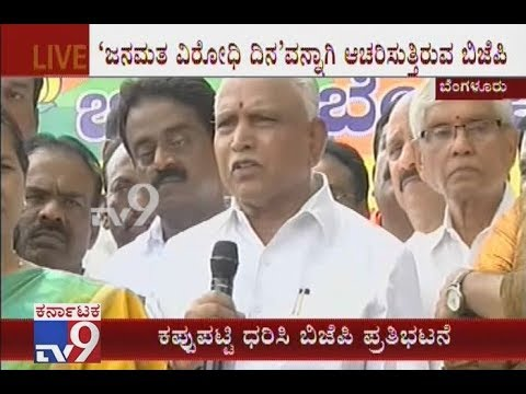 BS Yeddyurappa Slams HDK & Congress High Command, Says HDK To Dare Farmers Loan Waiver