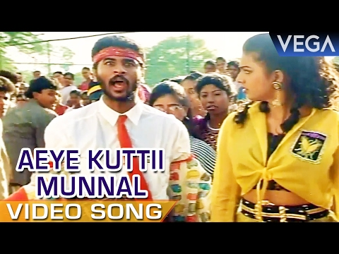 Indhu Tamil Movie  Song  Aeye Kuttii Munnal  Song  Prabhu Deva  Roja