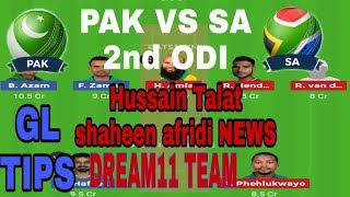 PAK VS SA 2nd ODI DREAM11TEAM!!BIG NEWS!