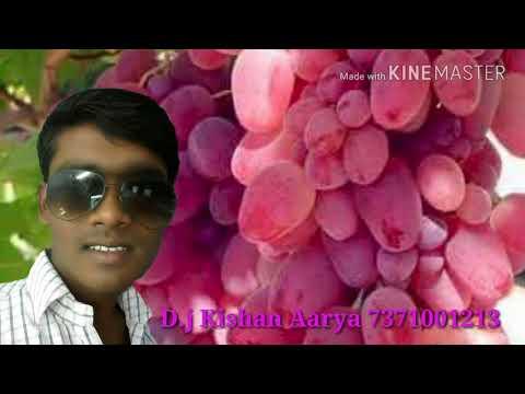 Mix by date. D.j juda apne dilbar se hone lagi hai kishan Aarya 7371001213 sanam H.D videografy