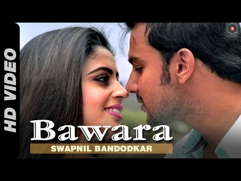 Bawara Official Video | Premasathi Coming Suun | Adinath Kothare & Neha Pendse thumbnail
