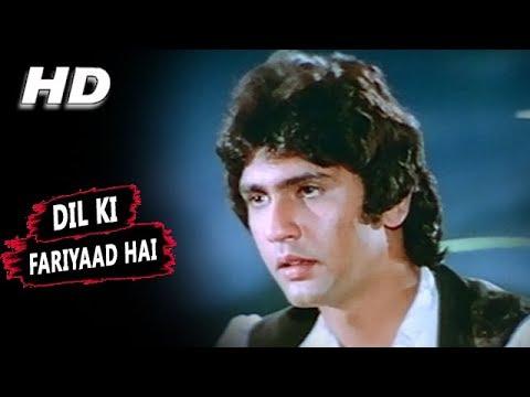 Dil Ki Fariyaad Hai | Asha Bhosle, Manna Dey | Romance 1983 Songs | Poonam Dhillon, Kumar Gaurav