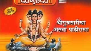 Shriguru Sarikha Asata Pathirakha