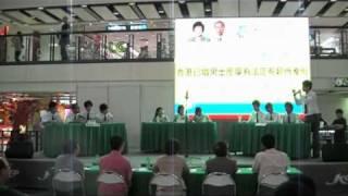 20100530第五屆「自由盃」全港中學辯論準決賽 聖類斯中