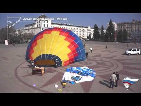 Belaero.ru: Воздушные шары, Соборная площадь, Белгород