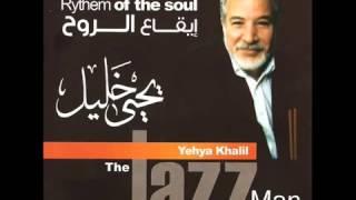 Yehia khalil - Donia