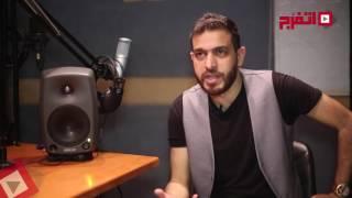 اتفرج| أحمد حسن راؤول: «أول حب في حياتي» سبب بدايتي مع الشعر
