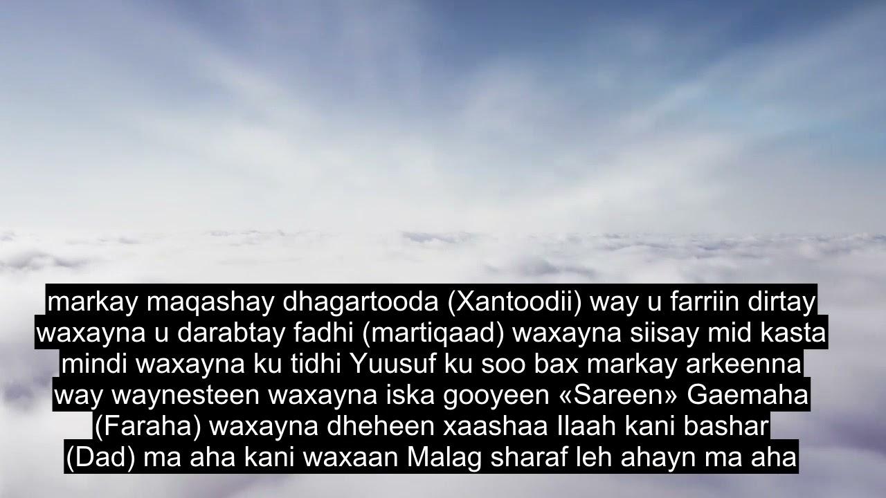 Download Cutubka 12 Yuusuf, Aqriska Badan Ee Qalbiga Qaboojiya Akhriska, 90+ Turjumaad Luqadeed