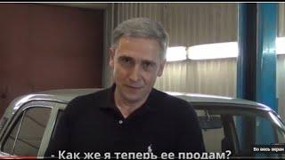 Крашеная или некрашеная? вот в чем вопрос! Волга газ24