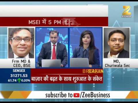 First Trade : MSEI decides to extend trading time till 5 pm   शेयर बाजार में बढ़ा ट्रेडिंग का समय