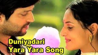 Marathi Movie Duniyadari Song - Yara Yara - Swapnil Joshi, Ankush Chaudhary
