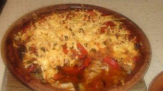 Курица, запеченная с баклажанами и сыром