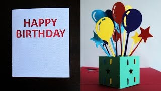 Birthday card (pop up box) - learn how to make a birthday popup card - EzyCraft