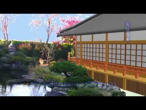 江戸時代の書院建築,(Japanese architecture of the Edo period)