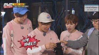 [RUNNINGMAN THE LEGEND] [EP 348-2]   Kwang-su throws his bag away!! (ENG SUB)