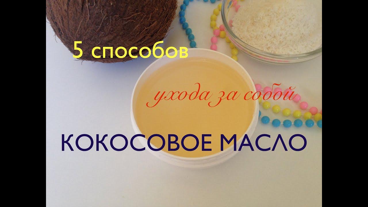 Розничная продажа органического какао масла холодного отжима производства колумбия по цене 550 руб. Для изготовления шоколада, кондитерских изделий и косметики.