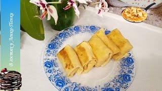 Надоели простые блинчики приготовьте блинчики с начинкой Вкус детства   мамины рецепты готовимдома