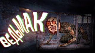 Пленённый Сталкер (DayZ Stalker RP)