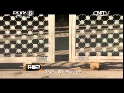 """20141130 忏悔录  被""""艾""""侵袭"""