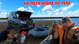 На моторной ПВХа лодке по р.Вилюй / Рыбалка / Природа / лайвхаки