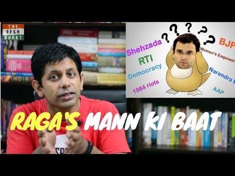 Rahul's 'Sacchi Mann Ki Baat'  (and can he take on Modi on SM?)