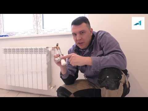 Правильное и красивое подключение радиатора в квартире...