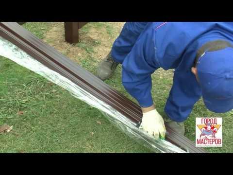 Забор из металлического штакетника - установка