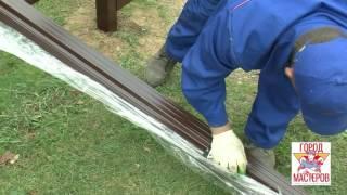 видео Заборы из металлического штакетника, монтаж штакетного забора из металла