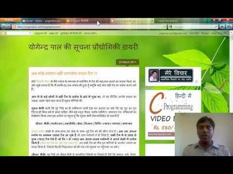 How To Remove Navbar From Blogger Blog ( Hindi / Urdu )