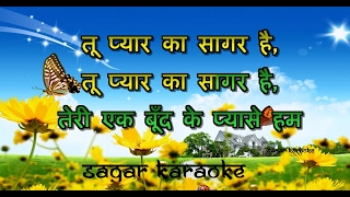 TU PYAR KA SAGAR HAI - SEEMA - HQ VIDEO LYRICS KARAOKE