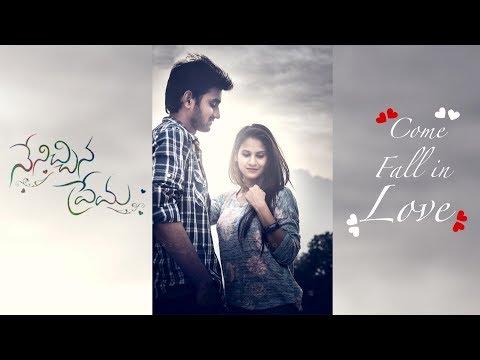 Nenichina Prema    Telugu Short Film 2018    Directed by Eyan Jatin