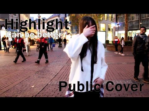 Kpop in Public - Highlight - Can Be Better (어쩔 수 없지 뭐) dance Cover