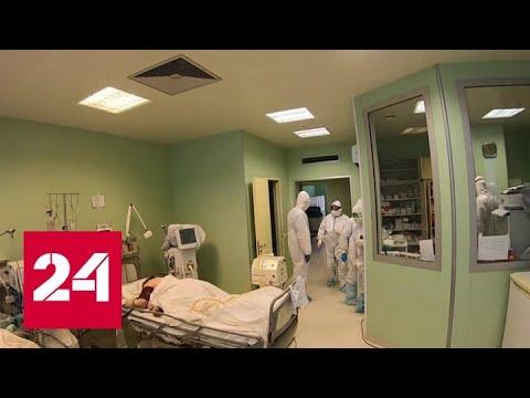 В Москве умерли 67 человек с подтвержденным COVID-19 - Россия 24