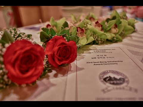 23rd Seol Bong Scholarship Award Ceremony by The Ryu Foundation