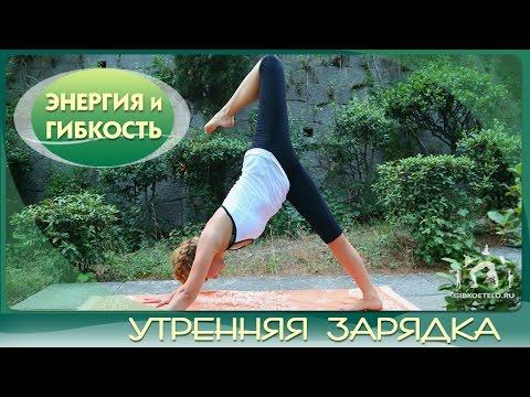 Утренняя зарядка для спины и позвоночника: 7 упражнений