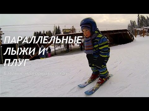 Уроки катания на лыжах видео для детей
