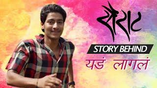 Sairat | Story Behind Song Yad Lagla | Ajay Atul Songs | Marathi Movie 2016