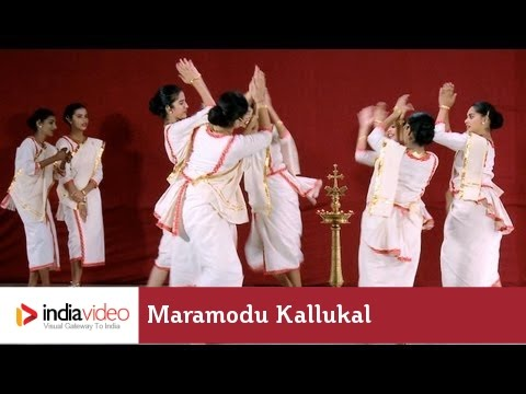 Maramodu Kallukal, Margam Kali, Folk Art Form, Kerala | India Video